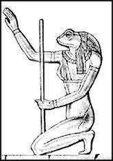 Heket frog goddess